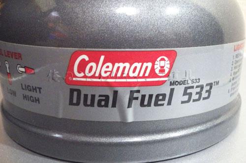 Dual-Fuel